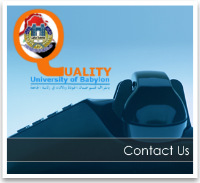 الاتصال بquality assurance and university performance
